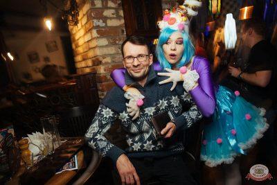 «Дыхание ночи»: сладкая вечеринка «Sweet Party», 2 ноября 2018 - Ресторан «Максимилианс» Екатеринбург - 34