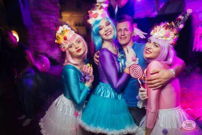 «Дыхание ночи»: сладкая вечеринка «Sweet Party», 2 ноября 2018 - Ресторан «Максимилианс» Екатеринбург - 37