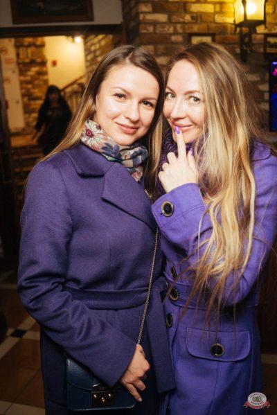 «Дыхание ночи»: сладкая вечеринка «Sweet Party», 2 ноября 2018 - Ресторан «Максимилианс» Екатеринбург - 38