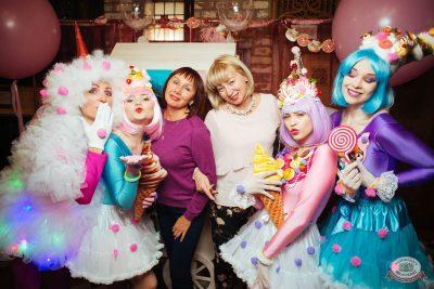 «Дыхание ночи»: сладкая вечеринка «Sweet Party», 2 ноября 2018 - Ресторан «Максимилианс» Екатеринбург - 4
