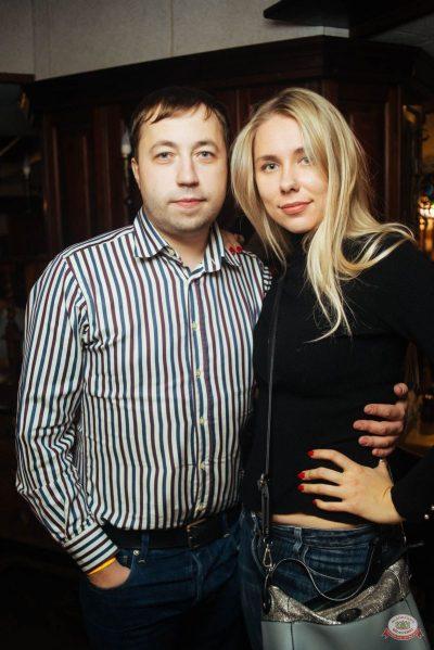 «Дыхание ночи»: сладкая вечеринка «Sweet Party», 2 ноября 2018 - Ресторан «Максимилианс» Екатеринбург - 40