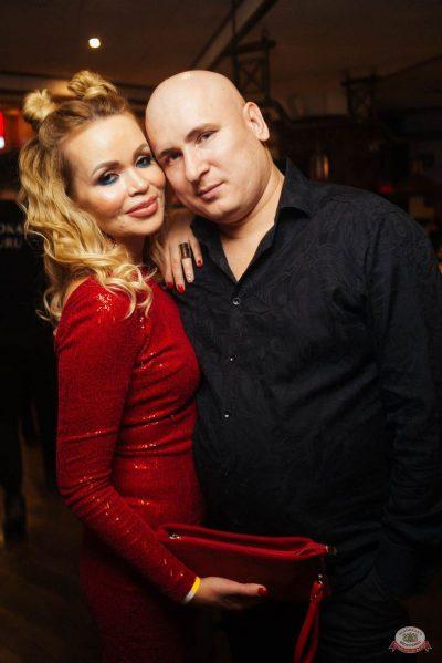 «Дыхание ночи»: сладкая вечеринка «Sweet Party», 2 ноября 2018 - Ресторан «Максимилианс» Екатеринбург - 42