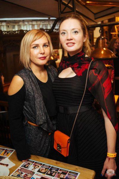 «Дыхание ночи»: сладкая вечеринка «Sweet Party», 2 ноября 2018 - Ресторан «Максимилианс» Екатеринбург - 43