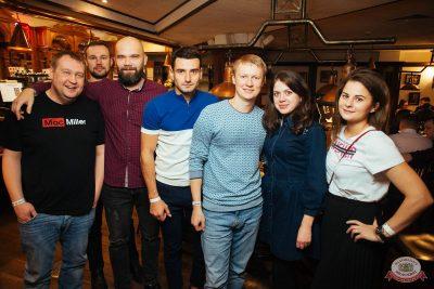 «Дыхание ночи»: сладкая вечеринка «Sweet Party», 2 ноября 2018 - Ресторан «Максимилианс» Екатеринбург - 44