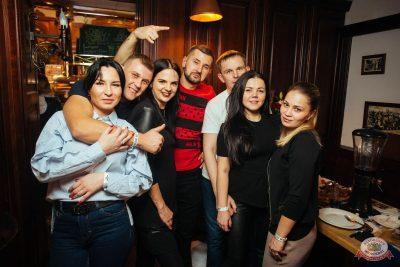 «Дыхание ночи»: сладкая вечеринка «Sweet Party», 2 ноября 2018 - Ресторан «Максимилианс» Екатеринбург - 46