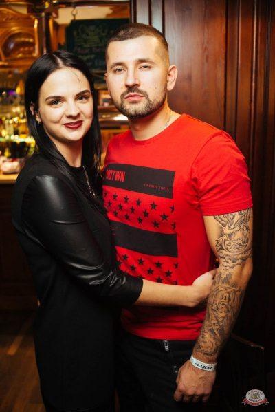 «Дыхание ночи»: сладкая вечеринка «Sweet Party», 2 ноября 2018 - Ресторан «Максимилианс» Екатеринбург - 47