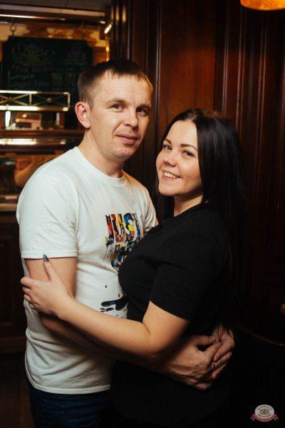 «Дыхание ночи»: сладкая вечеринка «Sweet Party», 2 ноября 2018 - Ресторан «Максимилианс» Екатеринбург - 48