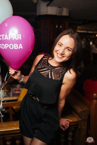 «Дыхание ночи»: сладкая вечеринка «Sweet Party», 2 ноября 2018 - Ресторан «Максимилианс» Екатеринбург - 49