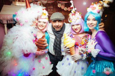 «Дыхание ночи»: сладкая вечеринка «Sweet Party», 2 ноября 2018 - Ресторан «Максимилианс» Екатеринбург - 5
