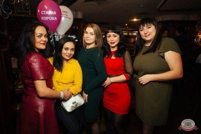 «Дыхание ночи»: сладкая вечеринка «Sweet Party», 2 ноября 2018 - Ресторан «Максимилианс» Екатеринбург - 51