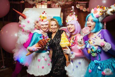 «Дыхание ночи»: сладкая вечеринка «Sweet Party», 2 ноября 2018 - Ресторан «Максимилианс» Екатеринбург - 7