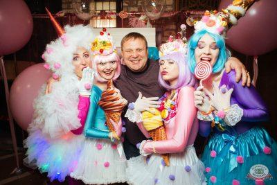 «Дыхание ночи»: сладкая вечеринка «Sweet Party», 2 ноября 2018 - Ресторан «Максимилианс» Екатеринбург - 8