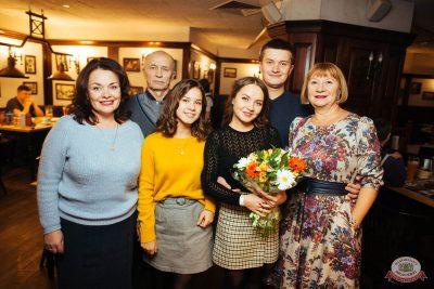 Herb McCoy, 7 ноября 2018 - Ресторан «Максимилианс» Екатеринбург - 10