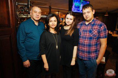 Herb McCoy, 7 ноября 2018 - Ресторан «Максимилианс» Екатеринбург - 11