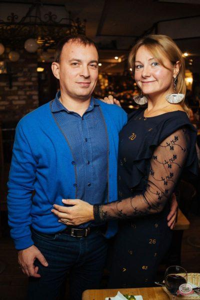 Herb McCoy, 7 ноября 2018 - Ресторан «Максимилианс» Екатеринбург - 16