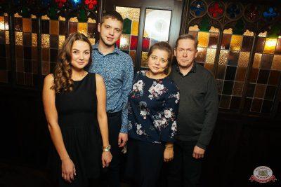 Herb McCoy, 7 ноября 2018 - Ресторан «Максимилианс» Екатеринбург - 32