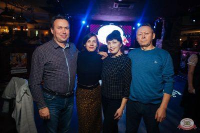 Herb McCoy, 7 ноября 2018 - Ресторан «Максимилианс» Екатеринбург - 38
