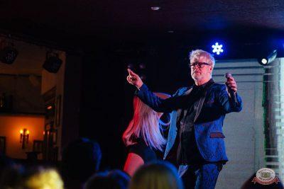Herb McCoy, 7 ноября 2018 - Ресторан «Максимилианс» Екатеринбург - 7