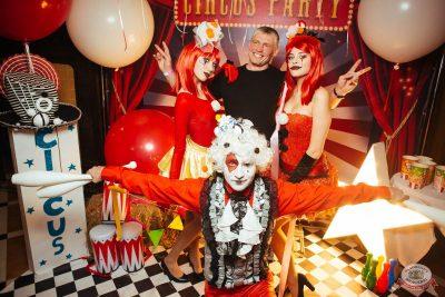 ВИА «Волга-Волга» и вечеринка «The circus», 9 ноября 2018 - Ресторан «Максимилианс» Екатеринбург - 1