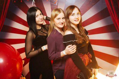 ВИА «Волга-Волга» и вечеринка «The circus», 9 ноября 2018 - Ресторан «Максимилианс» Екатеринбург - 10