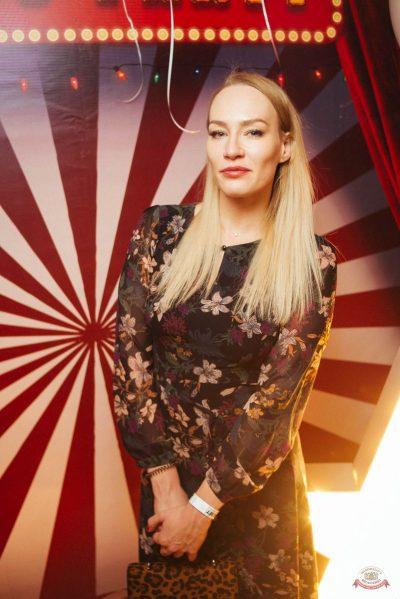 ВИА «Волга-Волга» и вечеринка «The circus», 9 ноября 2018 - Ресторан «Максимилианс» Екатеринбург - 12