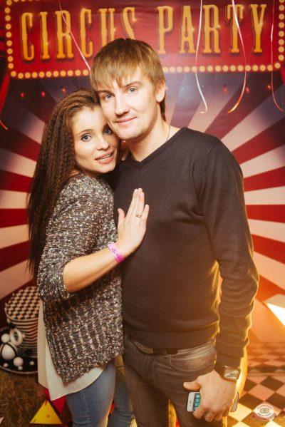 ВИА «Волга-Волга» и вечеринка «The circus», 9 ноября 2018 - Ресторан «Максимилианс» Екатеринбург - 13