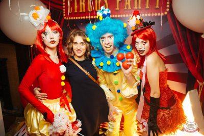 ВИА «Волга-Волга» и вечеринка «The circus», 9 ноября 2018 - Ресторан «Максимилианс» Екатеринбург - 15