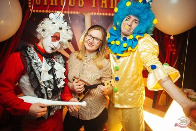 ВИА «Волга-Волга» и вечеринка «The circus», 9 ноября 2018 - Ресторан «Максимилианс» Екатеринбург - 17