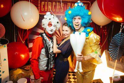 ВИА «Волга-Волга» и вечеринка «The circus», 9 ноября 2018 - Ресторан «Максимилианс» Екатеринбург - 19