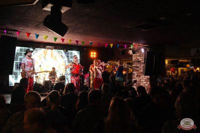 ВИА «Волга-Волга» и вечеринка «The circus», 9 ноября 2018 - Ресторан «Максимилианс» Екатеринбург - 25