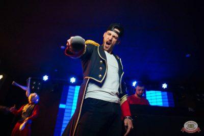 ВИА «Волга-Волга» и вечеринка «The circus», 9 ноября 2018 - Ресторан «Максимилианс» Екатеринбург - 26