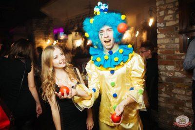 ВИА «Волга-Волга» и вечеринка «The circus», 9 ноября 2018 - Ресторан «Максимилианс» Екатеринбург - 27