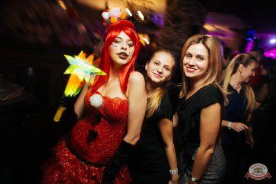 ВИА «Волга-Волга» и вечеринка «The circus», 9 ноября 2018 - Ресторан «Максимилианс» Екатеринбург - 28