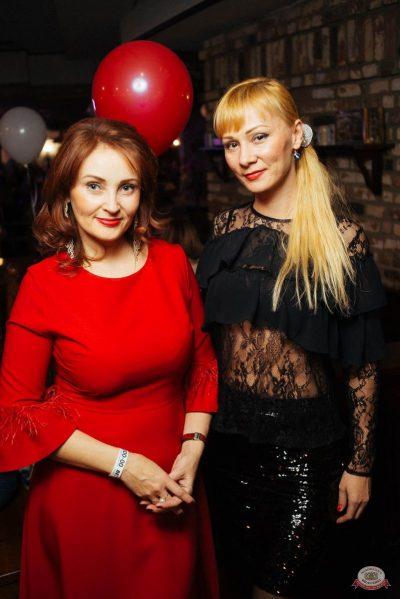ВИА «Волга-Волга» и вечеринка «The circus», 9 ноября 2018 - Ресторан «Максимилианс» Екатеринбург - 3