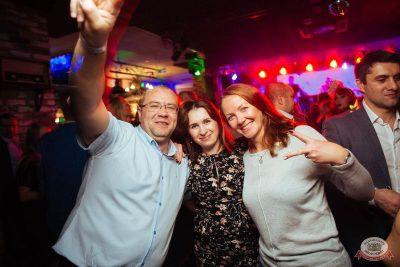ВИА «Волга-Волга» и вечеринка «The circus», 9 ноября 2018 - Ресторан «Максимилианс» Екатеринбург - 30