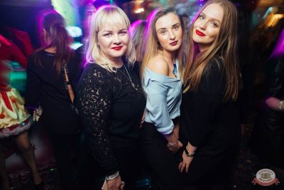 ВИА «Волга-Волга» и вечеринка «The circus», 9 ноября 2018 - Ресторан «Максимилианс» Екатеринбург - 31