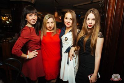 ВИА «Волга-Волга» и вечеринка «The circus», 9 ноября 2018 - Ресторан «Максимилианс» Екатеринбург - 35