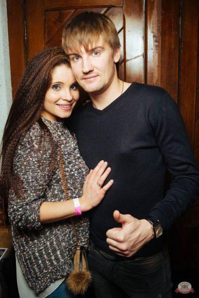ВИА «Волга-Волга» и вечеринка «The circus», 9 ноября 2018 - Ресторан «Максимилианс» Екатеринбург - 36