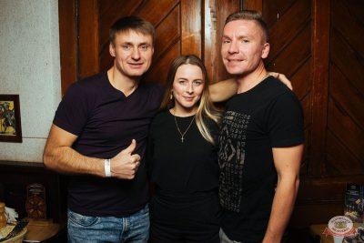 ВИА «Волга-Волга» и вечеринка «The circus», 9 ноября 2018 - Ресторан «Максимилианс» Екатеринбург - 37