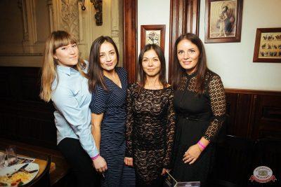 ВИА «Волга-Волга» и вечеринка «The circus», 9 ноября 2018 - Ресторан «Максимилианс» Екатеринбург - 38