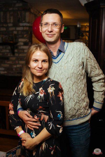 ВИА «Волга-Волга» и вечеринка «The circus», 9 ноября 2018 - Ресторан «Максимилианс» Екатеринбург - 39