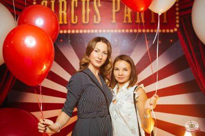 ВИА «Волга-Волга» и вечеринка «The circus», 9 ноября 2018 - Ресторан «Максимилианс» Екатеринбург - 4