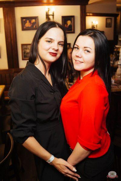 ВИА «Волга-Волга» и вечеринка «The circus», 9 ноября 2018 - Ресторан «Максимилианс» Екатеринбург - 40