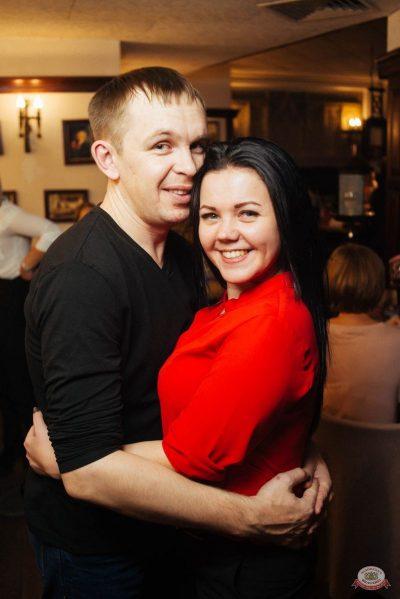 ВИА «Волга-Волга» и вечеринка «The circus», 9 ноября 2018 - Ресторан «Максимилианс» Екатеринбург - 42