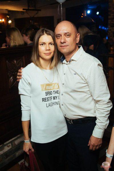 ВИА «Волга-Волга» и вечеринка «The circus», 9 ноября 2018 - Ресторан «Максимилианс» Екатеринбург - 45