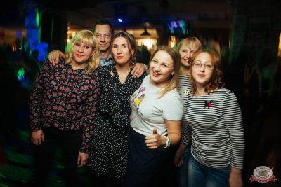 ВИА «Волга-Волга» и вечеринка «The circus», 9 ноября 2018 - Ресторан «Максимилианс» Екатеринбург - 50