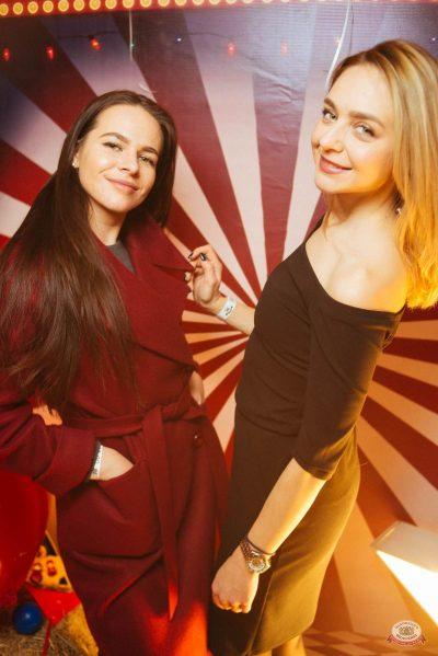 ВИА «Волга-Волга» и вечеринка «The circus», 9 ноября 2018 - Ресторан «Максимилианс» Екатеринбург - 7