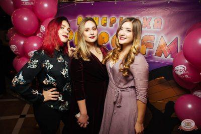 «Вечеринка Ретро FM», 10 ноября 2018 - Ресторан «Максимилианс» Екатеринбург - 16