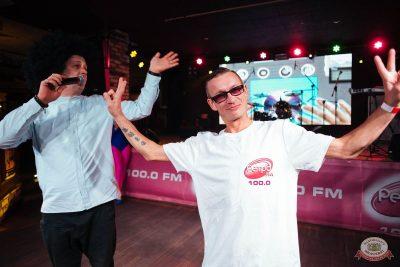 «Вечеринка Ретро FM», 10 ноября 2018 - Ресторан «Максимилианс» Екатеринбург - 17