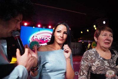 «Вечеринка Ретро FM», 10 ноября 2018 - Ресторан «Максимилианс» Екатеринбург - 19